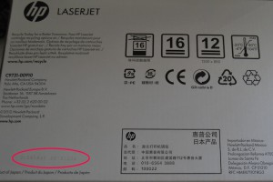 hp cartridge date code